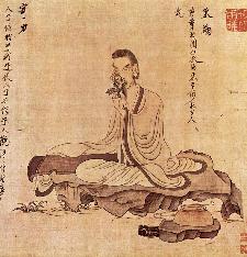 Taoist Sage